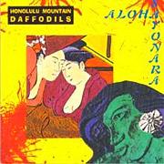 honolulu_aloha-sayonara_180